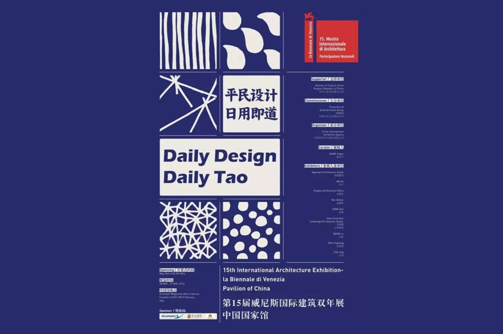"Trasporto opere per la mostra ""Daily Design, Daily Tao – Back to the Ignored Front"" per la 15° Biennale di Architettura di Venezia"