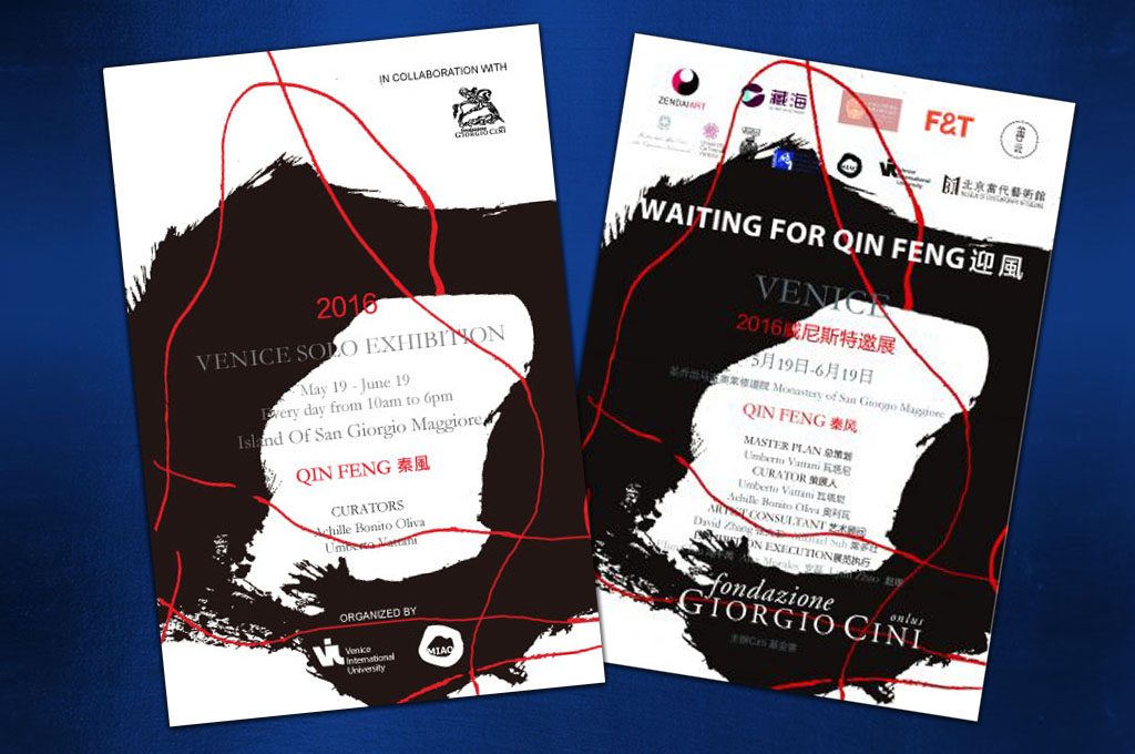 "Trasporto opere A/R per la solo exhibition ""Waiting for Qin Feng"""