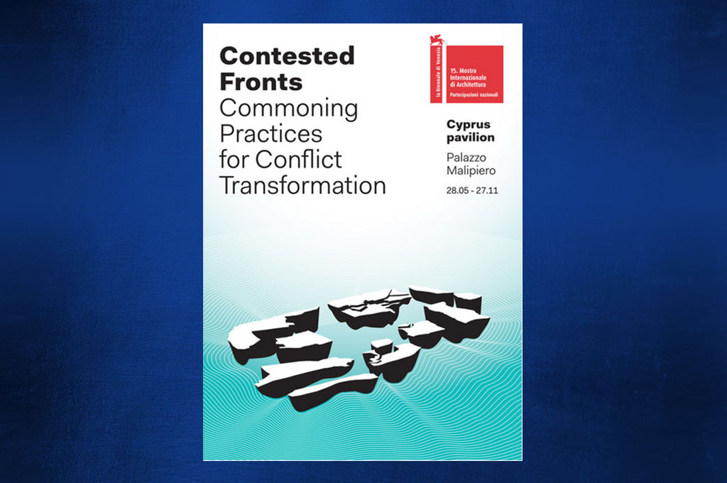 "Trasporto per la mostra ""Contested Fronts: commoning practices for conflict transformation"""