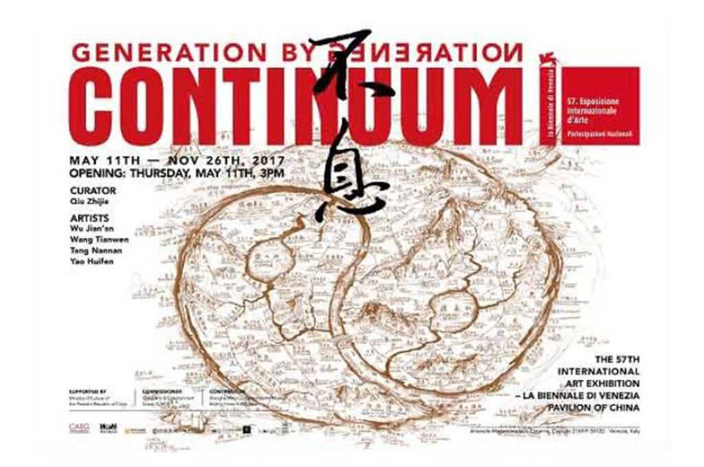 """Trasporto e installazione opere esibizione """"Continuum – Generation by Generation"""""""